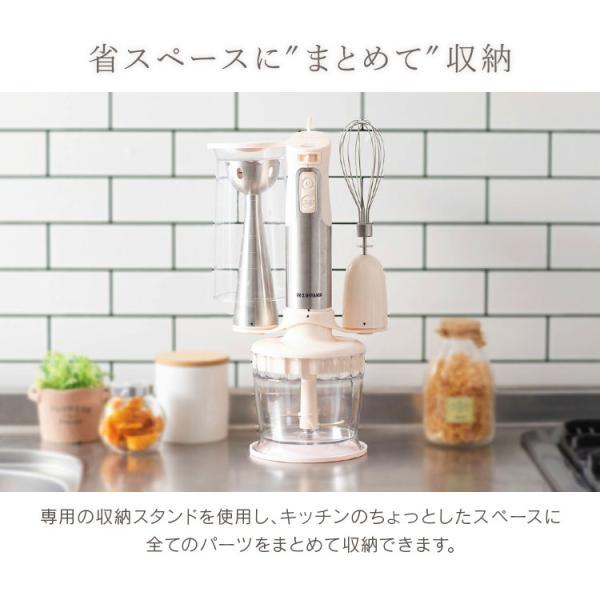 ブレンダー アイリスオーヤマ ハンドミキサー 離乳食 ボトル 泡立て器 電動 ハンドブレンダー HBL-200|irisplaza|03
