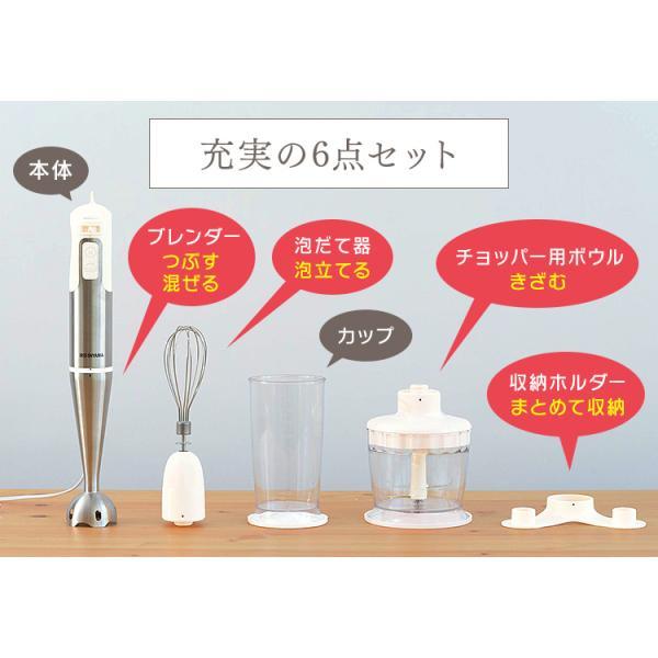 ブレンダー アイリスオーヤマ ハンドミキサー 離乳食 ボトル 泡立て器 電動 ハンドブレンダー HBL-200|irisplaza|05