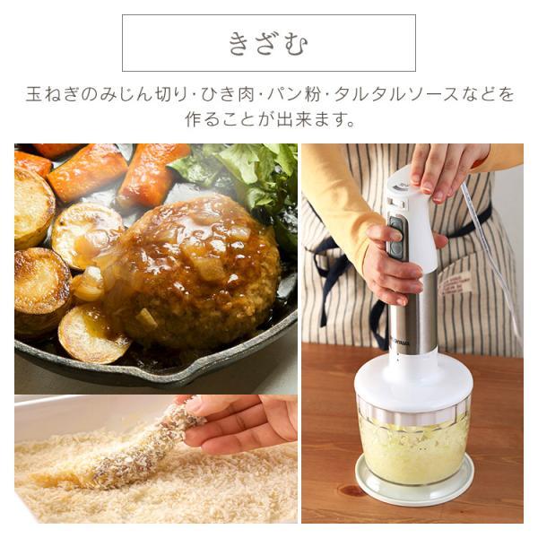 ブレンダー アイリスオーヤマ ハンドミキサー 離乳食 ボトル 泡立て器 電動 ハンドブレンダー HBL-200|irisplaza|06