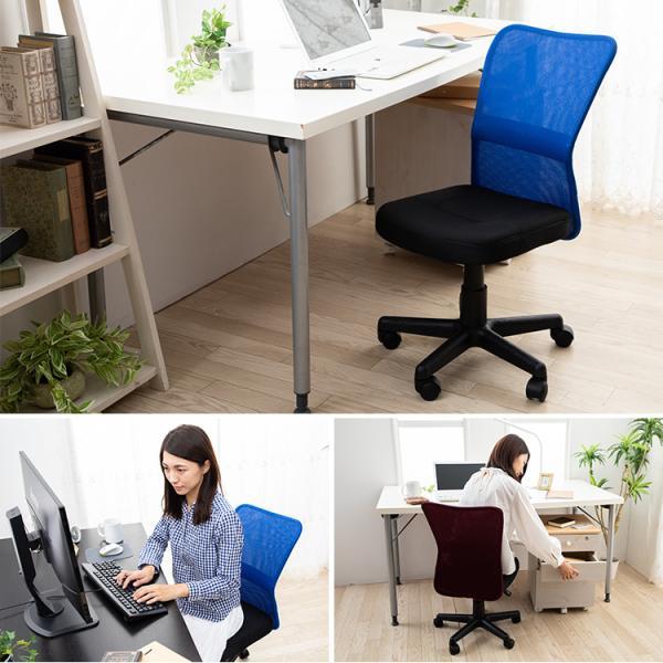 チェア オフィスチェア 椅子 メッシュバック 肘無し  パソコンチェア オフィス 会社 学校|irisplaza|02