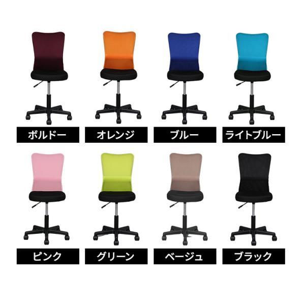 チェア オフィスチェア 椅子 メッシュバック 肘無し  パソコンチェア オフィス 会社 学校|irisplaza|03