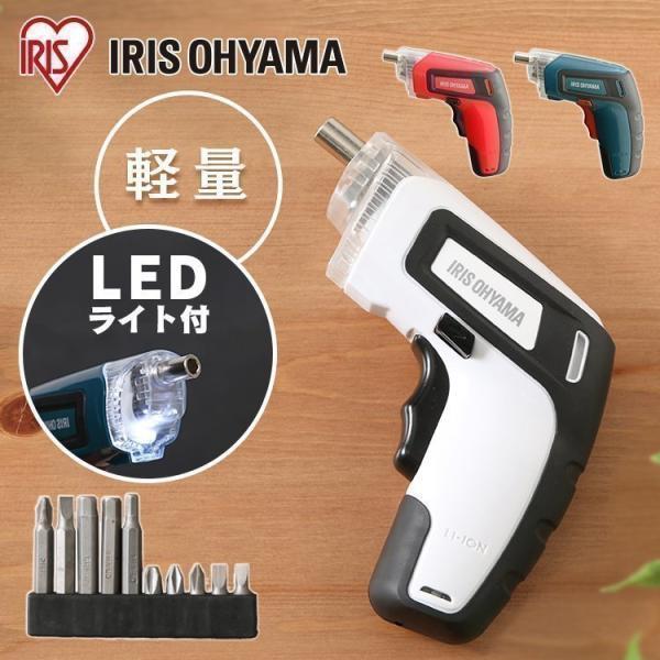 電動ドライバー 電動ドリル 充電式 アイリスオーヤマ コードレス 小型 ミニ LEDライト付き 電動工具 RD110|irisplaza