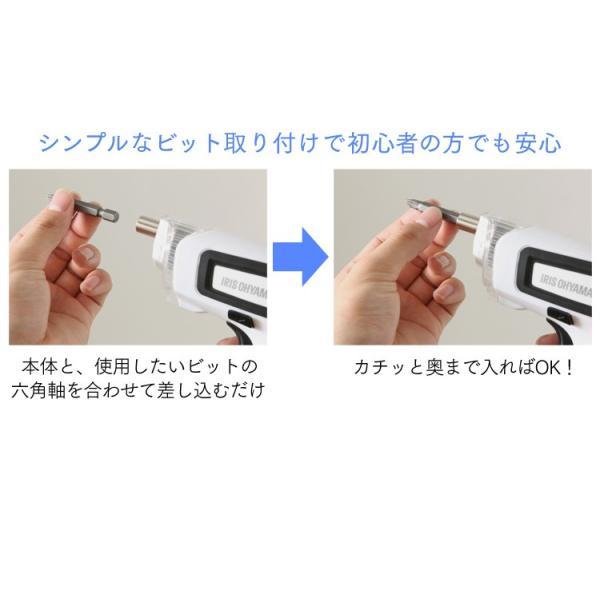 電動ドライバー 電動ドリル 充電式 アイリスオーヤマ コードレス 小型 ミニ LEDライト付き 電動工具 RD110|irisplaza|06