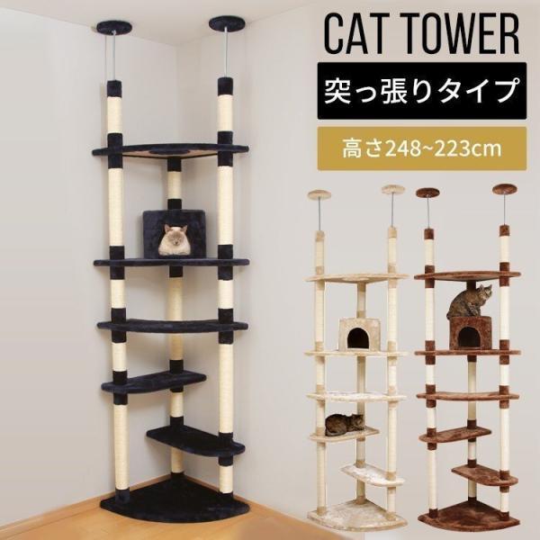 キャットタワーおしゃれスリム北欧スリム省スペース丈夫なキャットタワー天井突っ張り型省スペース大型中型おしゃれ猫用品人気猫タワー