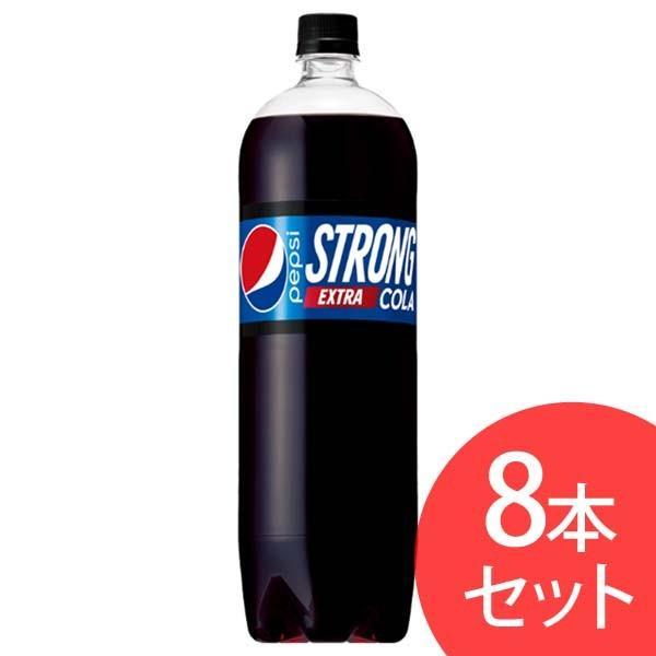 サントリー ペプシストロング 1.5L 8本 強炭酸 強カフェイン ...