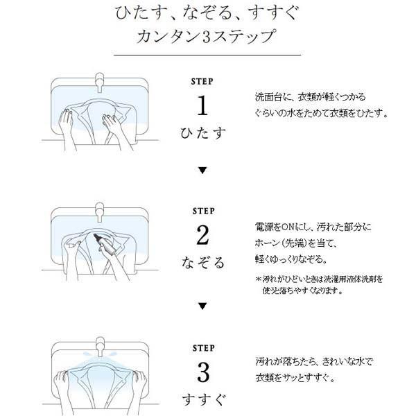 ハンディ 洗濯機 小型 コンパクト洗浄器 超音波ウォッシャー UW-A1-S シャープ 衣類の部分洗い 衣類洗濯|irisplaza|03