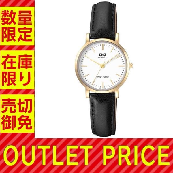 腕時計 生活防水 日本製 アナロ...