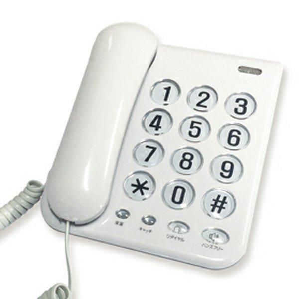 固定電話 電話機 本体 おしゃれ 安い シンプル シンプルフォン NSS-07 ...