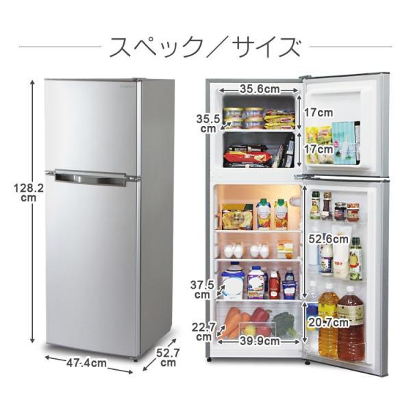 冷蔵庫 2ドア サイズ 家族 一人暮らし 2ドア 冷凍冷蔵庫 家電 138L|irisplaza|12