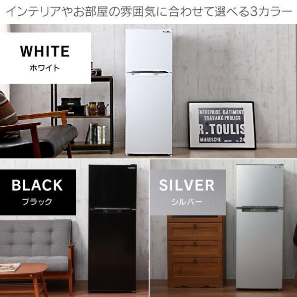 冷蔵庫 2ドア サイズ 家族 一人暮らし 2ドア 冷凍冷蔵庫 家電 138L|irisplaza|03