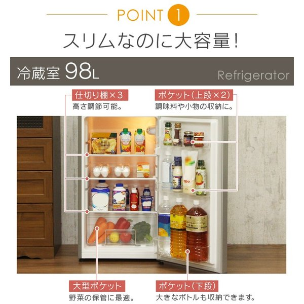 冷蔵庫 2ドア サイズ 家族 一人暮らし 2ドア 冷凍冷蔵庫 家電 138L|irisplaza|04