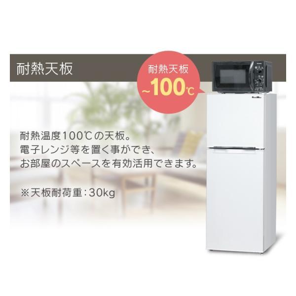 冷蔵庫 2ドア サイズ 家族 一人暮らし 2ドア 冷凍冷蔵庫 家電 138L|irisplaza|08