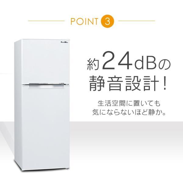 冷蔵庫 2ドア サイズ 家族 一人暮らし 2ドア 冷凍冷蔵庫 家電 138L|irisplaza|09