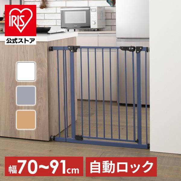 |ベビーゲート 赤ちゃんゲート 子供 ペットゲート 階段 スチールゲート セーフティゲート 拡張フレ…