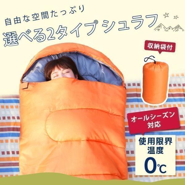 寝袋シュラフコンパクト寝袋シュラフ枕付きオールシーズン洗える洗える防災車中泊軽量コンパクト登山アウトドアM180-75・E200