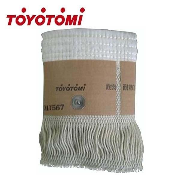 トヨトミ石油ストーブ用 第129種芯 TTS-129 トヨトミ (D)