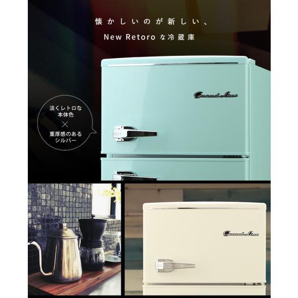 冷蔵庫 冷凍庫 2ドア 85L 家庭用 一人暮らし おしゃれ Grand-Line 2ドアレトロ冷凍/冷蔵庫 85L  (D) 小型 1人暮らし デザイン コンパクト|irisplaza|02