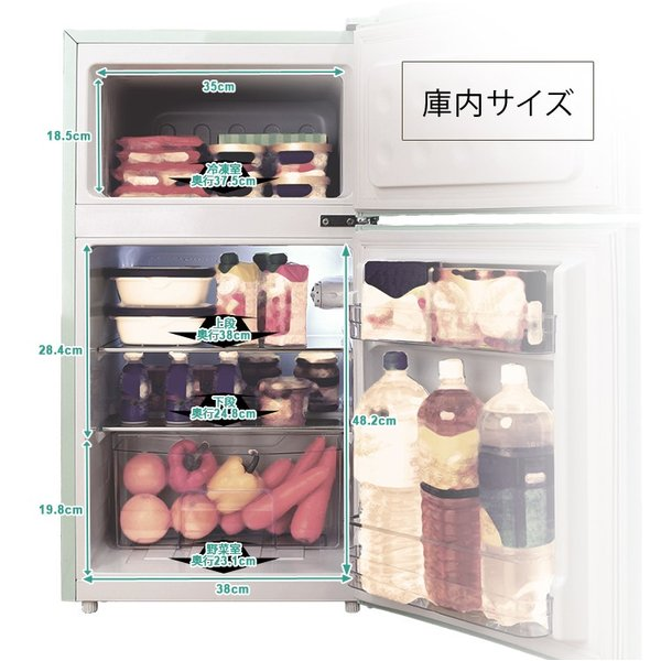 冷蔵庫 冷凍庫 2ドア 85L 家庭用 一人暮らし おしゃれ Grand-Line 2ドアレトロ冷凍/冷蔵庫 85L  (D) 小型 1人暮らし デザイン コンパクト|irisplaza|11
