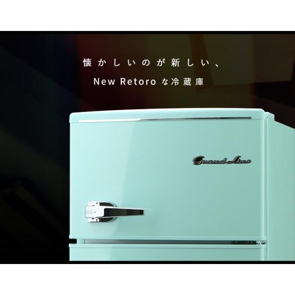 冷蔵庫 冷凍庫 2ドア 85L 家庭用 一人暮らし おしゃれ Grand-Line 2ドアレトロ冷凍/冷蔵庫 85L  (D) 小型 1人暮らし デザイン コンパクト|irisplaza|12
