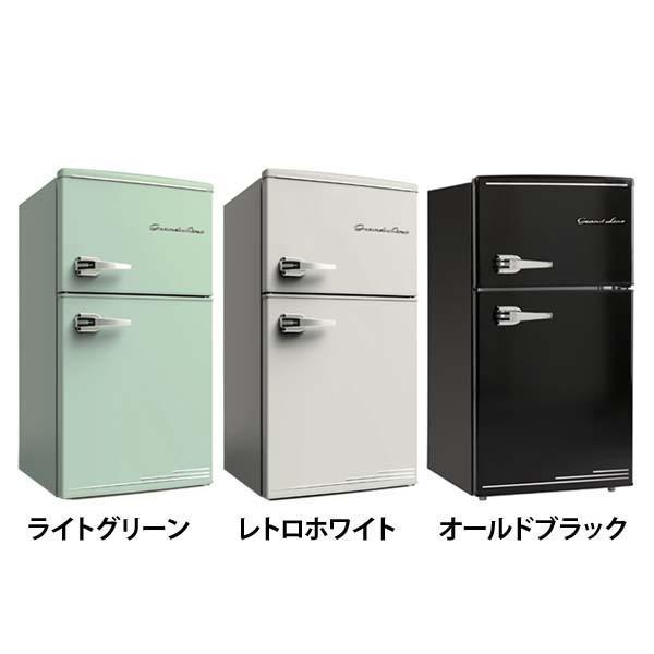 冷蔵庫 冷凍庫 2ドア 85L 家庭用 一人暮らし おしゃれ Grand-Line 2ドアレトロ冷凍/冷蔵庫 85L  (D) 小型 1人暮らし デザイン コンパクト|irisplaza|13