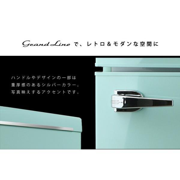 冷蔵庫 冷凍庫 2ドア 85L 家庭用 一人暮らし おしゃれ Grand-Line 2ドアレトロ冷凍/冷蔵庫 85L  (D) 小型 1人暮らし デザイン コンパクト|irisplaza|03