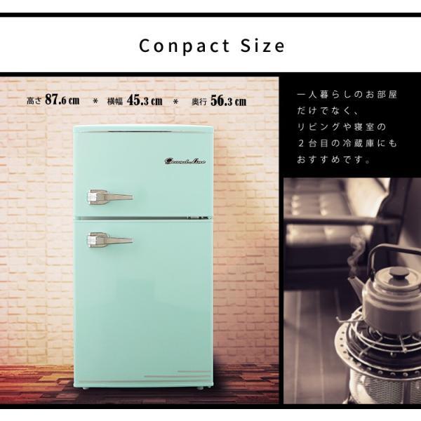 冷蔵庫 冷凍庫 2ドア 85L 家庭用 一人暮らし おしゃれ Grand-Line 2ドアレトロ冷凍/冷蔵庫 85L  (D) 小型 1人暮らし デザイン コンパクト|irisplaza|04