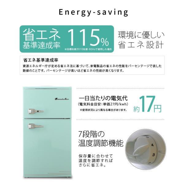 冷蔵庫 冷凍庫 2ドア 85L 家庭用 一人暮らし おしゃれ Grand-Line 2ドアレトロ冷凍/冷蔵庫 85L  (D) 小型 1人暮らし デザイン コンパクト|irisplaza|07