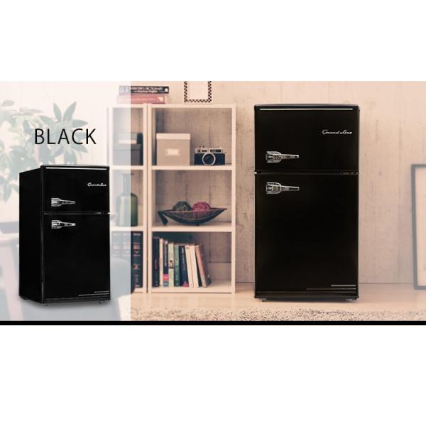 冷蔵庫 冷凍庫 2ドア 85L 家庭用 一人暮らし おしゃれ Grand-Line 2ドアレトロ冷凍/冷蔵庫 85L  (D) 小型 1人暮らし デザイン コンパクト|irisplaza|09