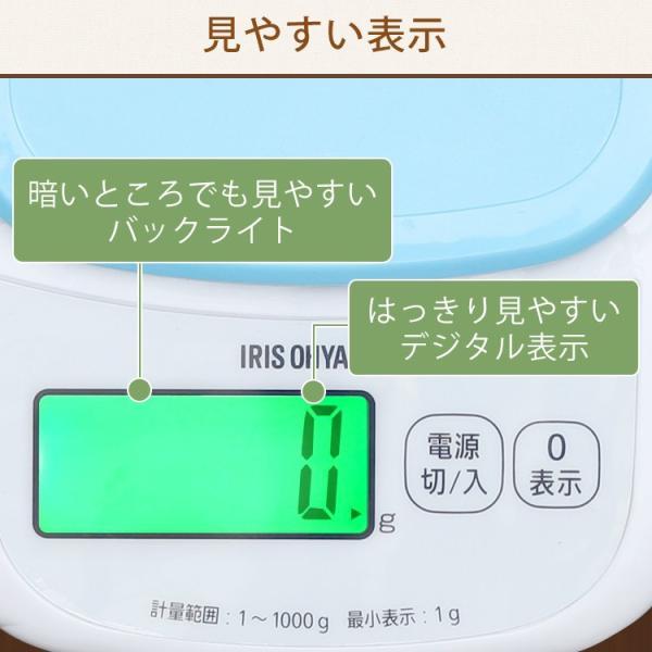 スケール アイリスオーヤマ デジタルスケール キッチンスケール 計量器 デジタル キッチン 量り 計り はかり 1kg PKC-101  (D) 【メール便】|irisplaza|04