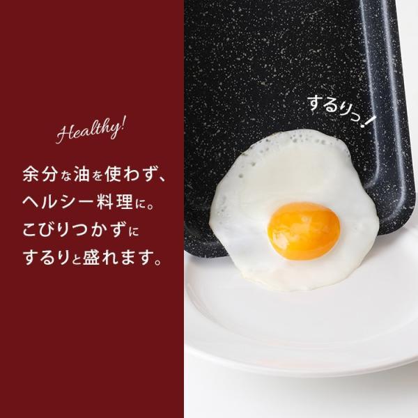フライパン IH対応 エッグパン フッ素コート 卵焼き器 FPM-1813 (D)|irisplaza|06