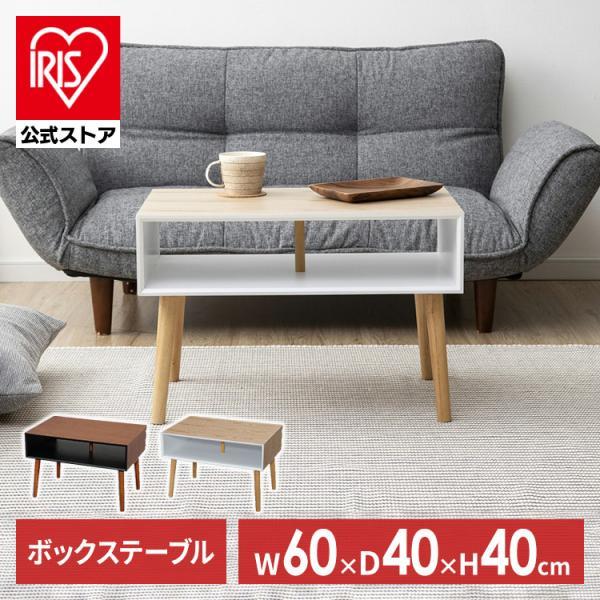 ベッドサイドテーブルローテーブルおしゃれ北欧ベッドサイドテーブルテーブル木目調一人暮らしMBTL-6040