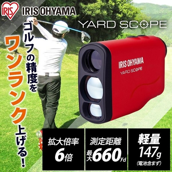 レーザー距離計 ゴルフ距離計 ゴルフ レーザー 距離計 距離計測器 レッド PLM-600-R (D)(N):予約品 irisplaza