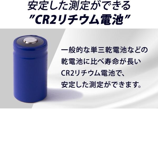 レーザー距離計 ゴルフ距離計 ゴルフ レーザー 距離計 距離計測器 レッド PLM-600-R (D)(N):予約品 irisplaza 12