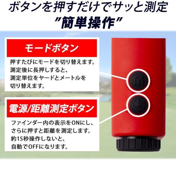 レーザー距離計 ゴルフ距離計 ゴルフ レーザー 距離計 距離計測器 レッド PLM-600-R (D)(N):予約品 irisplaza 13