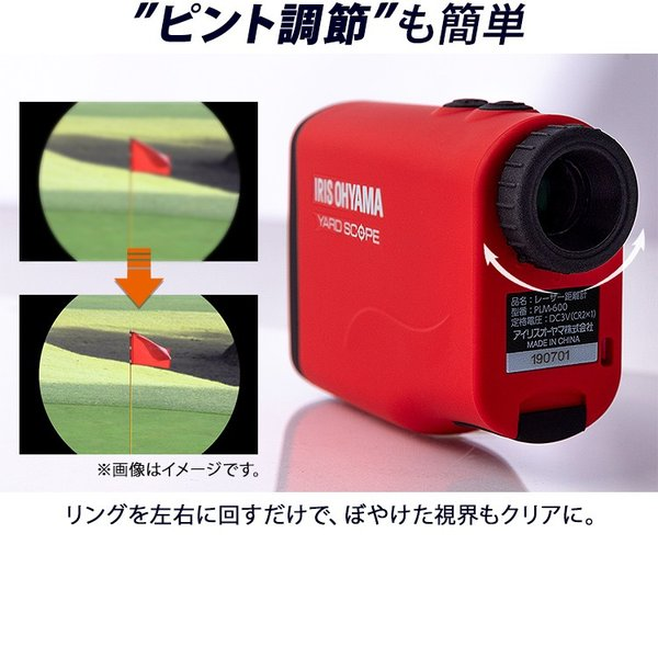 レーザー距離計 ゴルフ距離計 ゴルフ レーザー 距離計 距離計測器 レッド PLM-600-R (D)(N):予約品 irisplaza 15