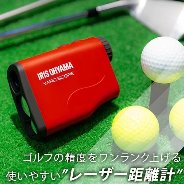 レーザー距離計 ゴルフ距離計 ゴルフ レーザー 距離計 距離計測器 レッド PLM-600-R (D)(N):予約品 irisplaza 16