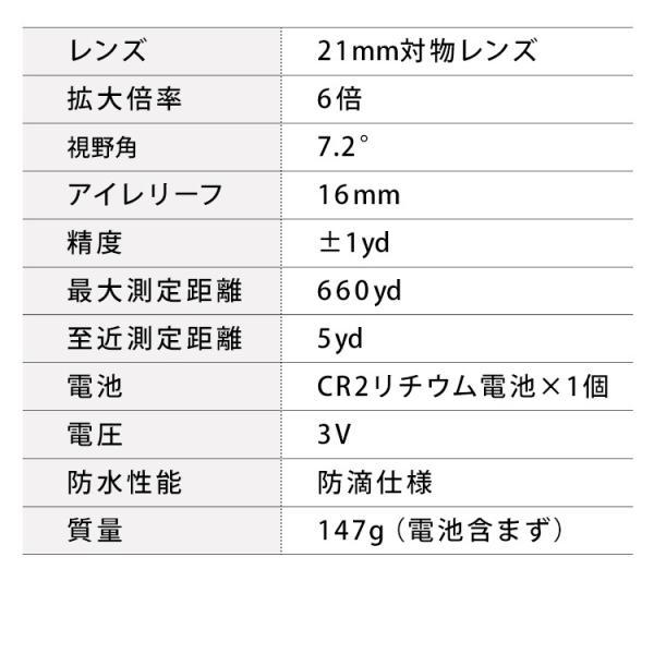 レーザー距離計 ゴルフ距離計 ゴルフ レーザー 距離計 距離計測器 レッド PLM-600-R (D)(N):予約品 irisplaza 18
