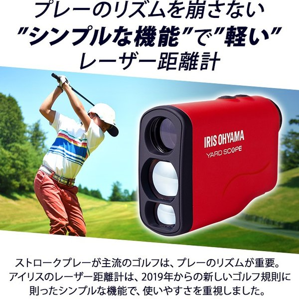 レーザー距離計 ゴルフ距離計 ゴルフ レーザー 距離計 距離計測器 レッド PLM-600-R (D)(N):予約品 irisplaza 03