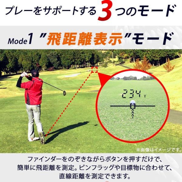 レーザー距離計 ゴルフ距離計 ゴルフ レーザー 距離計 距離計測器 レッド PLM-600-R (D)(N):予約品 irisplaza 04