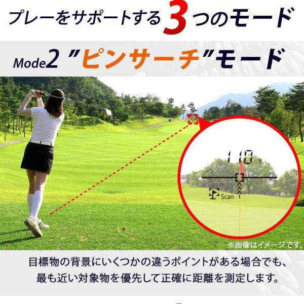 レーザー距離計 ゴルフ距離計 ゴルフ レーザー 距離計 距離計測器 レッド PLM-600-R (D)(N):予約品 irisplaza 05