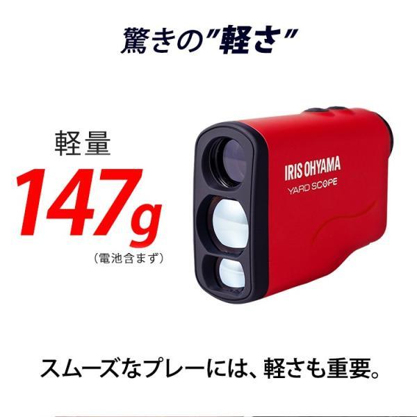 レーザー距離計 ゴルフ距離計 ゴルフ レーザー 距離計 距離計測器 レッド PLM-600-R (D)(N):予約品 irisplaza 07