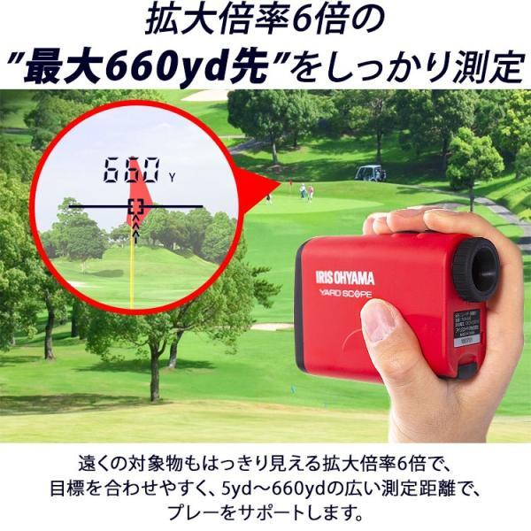 レーザー距離計 ゴルフ距離計 ゴルフ レーザー 距離計 距離計測器 レッド PLM-600-R (D)(N):予約品 irisplaza 10