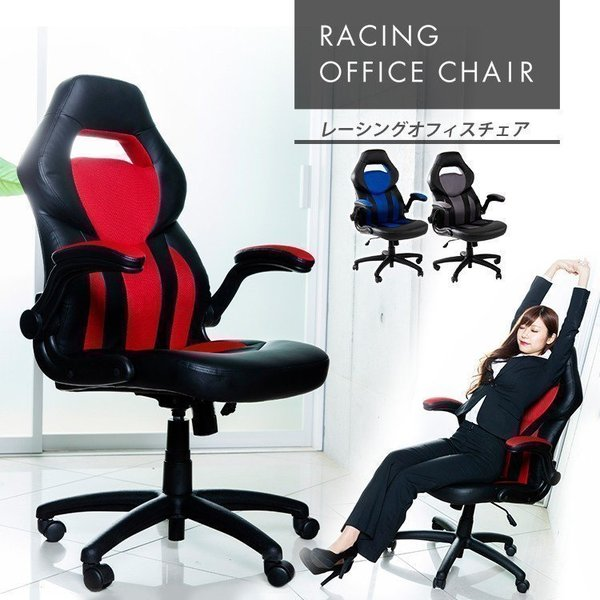 椅子イスレーシングチェアゲーミングチェア学習チェアハイバックチェアオフィスチェアゲーム回転イスチェアLSC-580