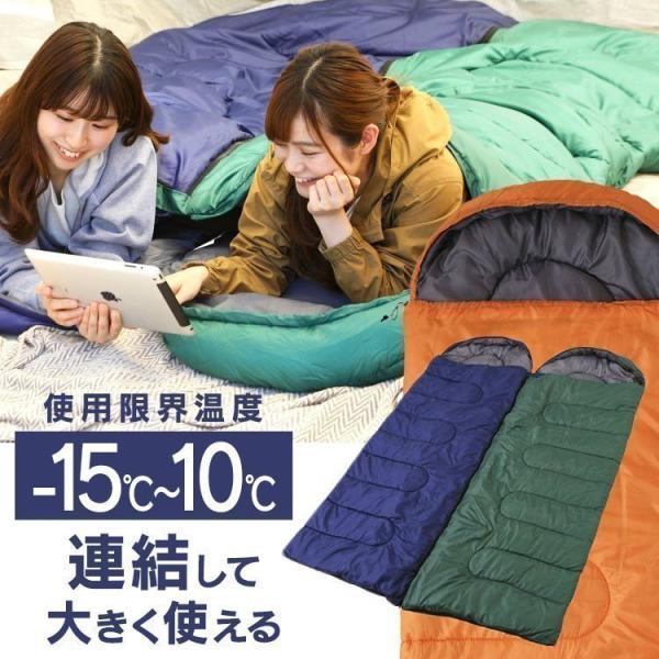 寝袋シュラフコンパクト寝袋シュラフ連結式シュラフ防災車中泊軽量コンパクト登山アウトドアALSF-L