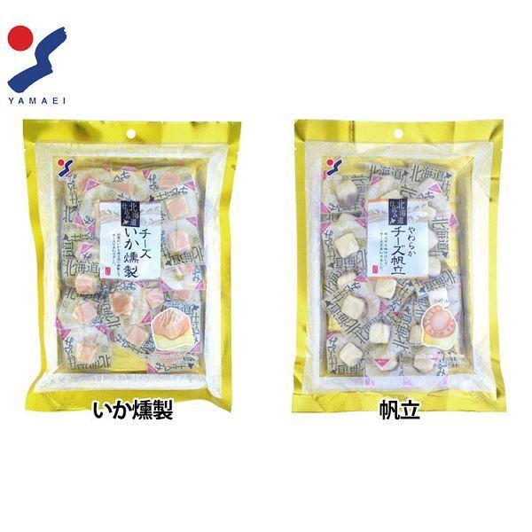 北海道仕込み チーズいか燻製 やわらかチーズ帆立 120g 【メール便】