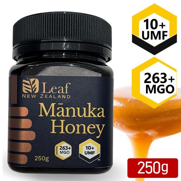 はちみつ ハチミツ マヌカハニー MGO250 送料無料 抗菌 ニュージーランド 無添加 おすすめ 250g 蜂蜜 マヌカ蜂蜜 UMF10+ リーフ セール 食品