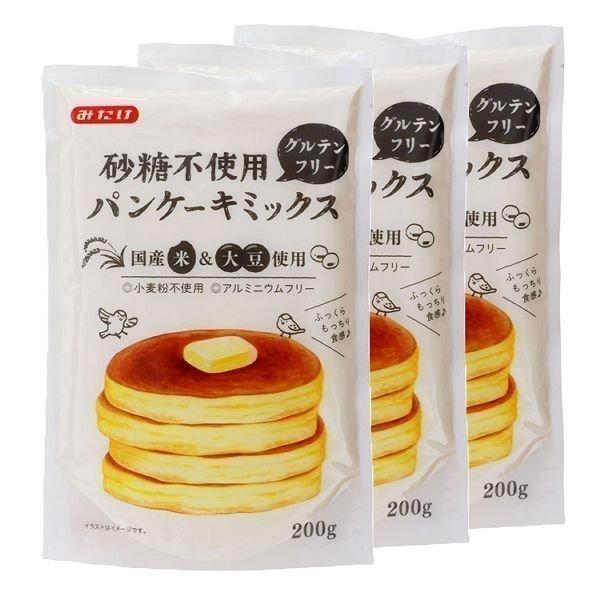(3袋)みたけ食品 砂糖不使用パンケーキミックス みたけ食品 (D)【メール便】