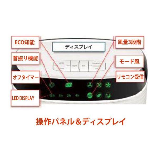 スリムタワーファン リモコン スタイリッシュタワーファン スリムジェットファン 首振り AFT-950R WH APIX おしゃれ