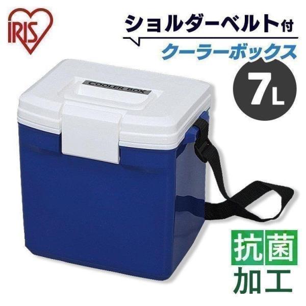 クーラーボックス 小型 保冷力 おしゃれ 釣り CL-7 レッド/ホワイト・ブルー/ホワイト(7L/クーラー バッグ 保冷バック 保冷剤/アイリスオーヤマ)|irisplaza