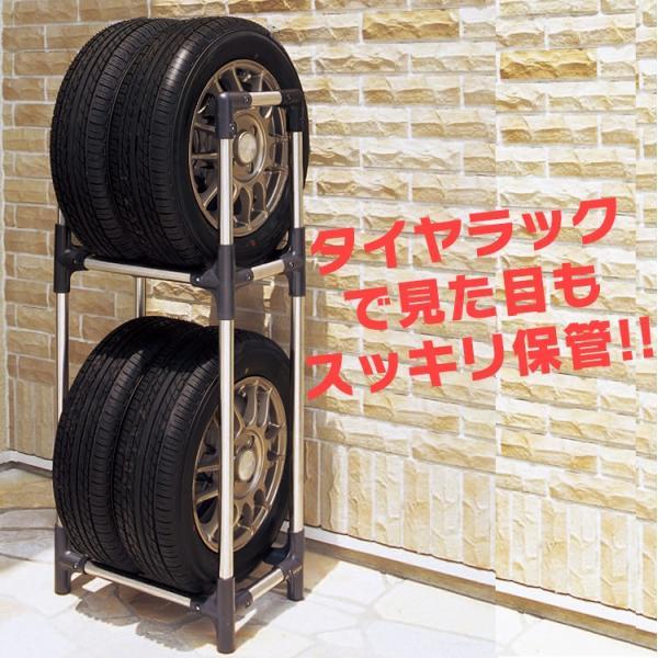 ステンレスタイヤラック 4本 カバー付き 軽トラック KSL-450C アイリスオーヤマ タイヤ収納ラック 車庫|irisplaza|04